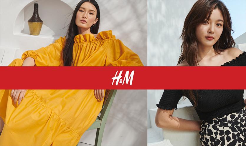 Відкриття магазину H&M