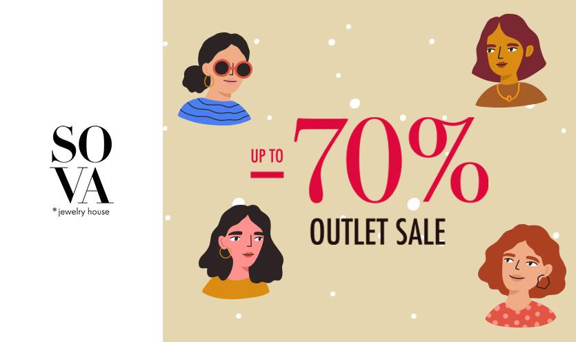 Beликий Outlet розпродаж! До -70%