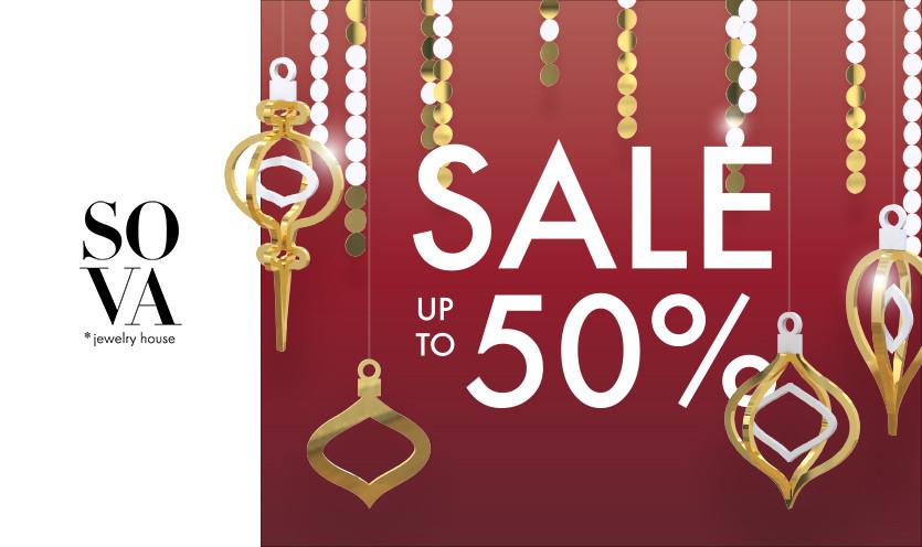 Holidays SALE до -50%